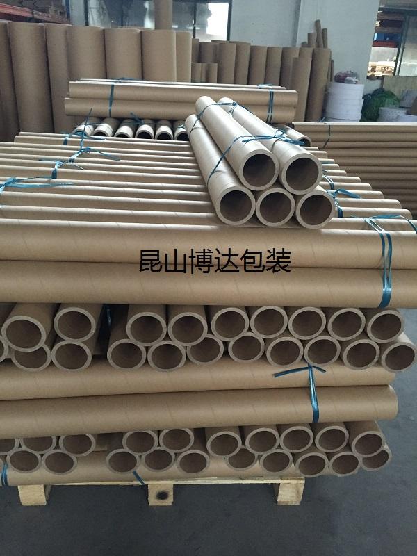 嘉兴纸管生产厂家-昆山博达纸管厂18962436265
