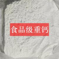 供应用于油漆涂料|塑料|橡胶的南阳盛世矿业超细碳酸钙。超细碳酸钙首选厂家,超细重钙质量超细重钙2000目
