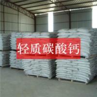 供应用于的重钙与轻钙的主要区别,轻钙价格轻钙用途重钙