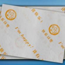 供应用于的汉堡纸食品纸袋