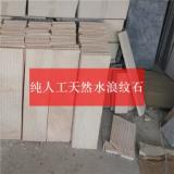 供应用于有色涂料|外墙漆|外墙装饰的盛世矿业彩石砂制品厂,