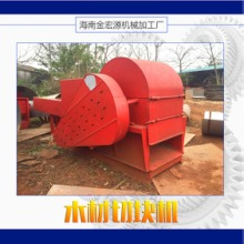 供应木材切块机,海南木材切段机,木材切段机报价,木材切段机电话,木材切段机厂家