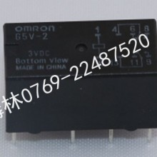 供应用于通信设备|工业设备|电子电器的欧姆龙信号继电器G5V-2-H1