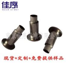 供应用于的佳序不锈钢高精度台阶铆钉定做生产