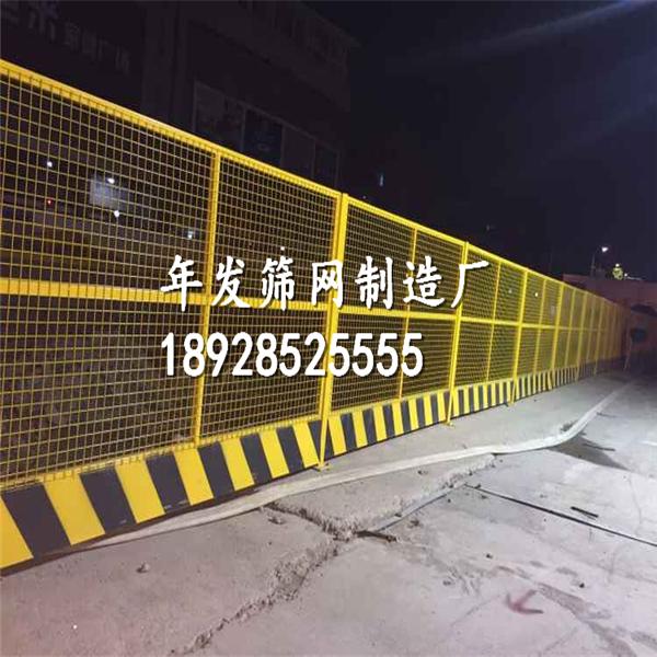 供应年发筛网厂车间防护网临时护栏网仓库围栏 优质浸塑护栏网