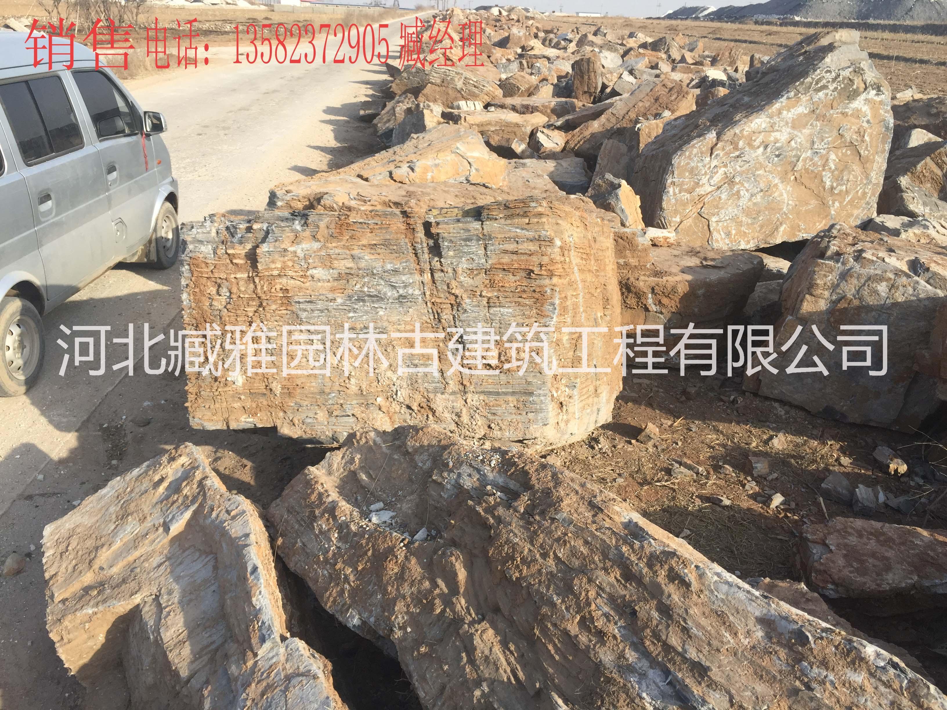 供应千层石13582372905-层石价格-千层石厂家直销-唐县千层石销售