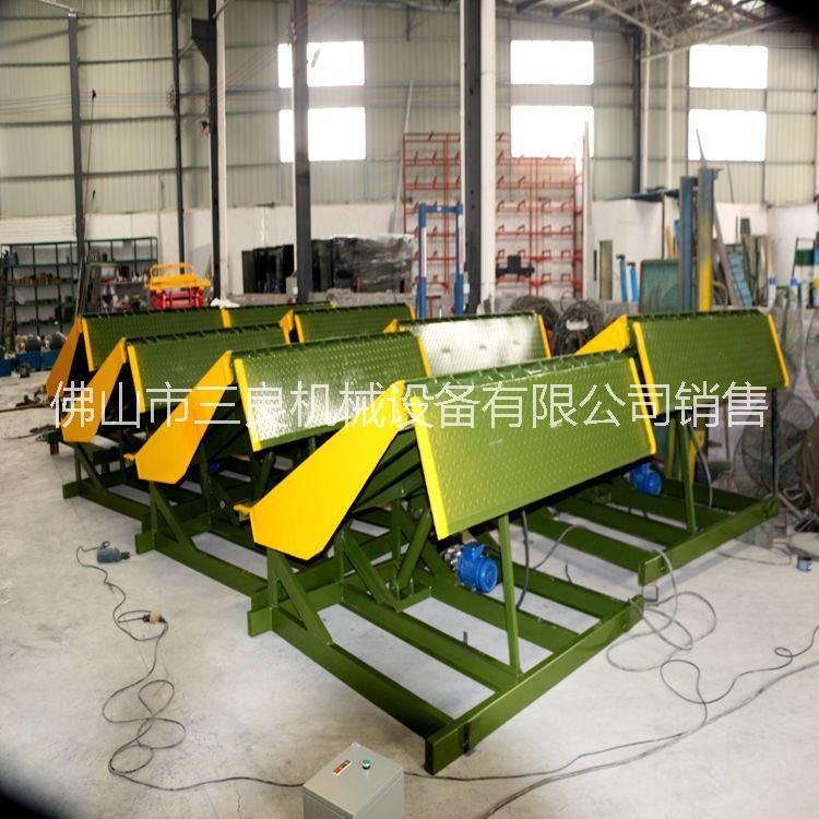 江门固定式电动液压登车桥厂家,全新液压登车桥,固定式液压登车桥