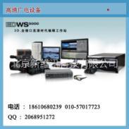 供应EDWS1000高清非编工作站