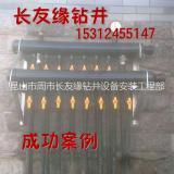 江苏苏州浙江上海昆山地源热泵钻井公司电话、地源热泵打井钻孔