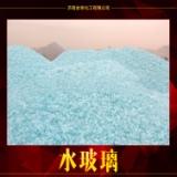 供应厂家直销生产定制水玻璃