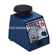 其林贝尔旋涡混合器VORTEX-图片