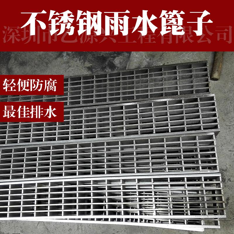 供应广东不锈钢雨水篦子厂家批发价格便宜 不锈钢雨水篦子厂家定制