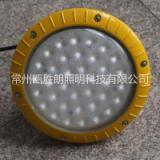 供应高效节能防爆灯 LED免维护防爆厂房灯