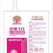 供应用于无的快干型酸性硅酮玻璃胶 玻璃胶厂家批发  玻璃胶厂家供应 玻璃胶厂家报价批发