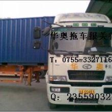 供应中山港拖车,小榄港集装箱拖车运输,中山港集装箱拖车