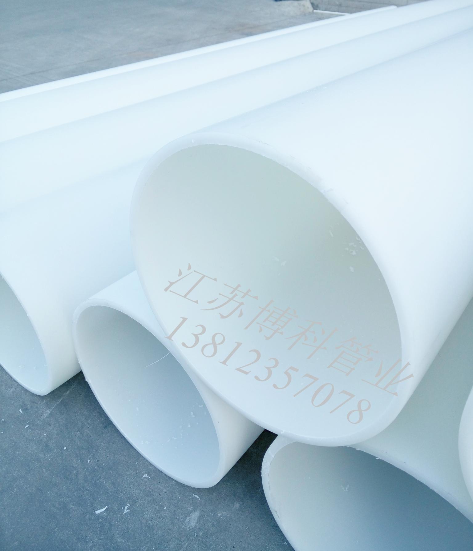 供应玻纤增强聚丙烯FRPP管-排污管道-工程塑料管