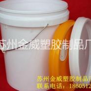 20L广口白色塑料大桶图片