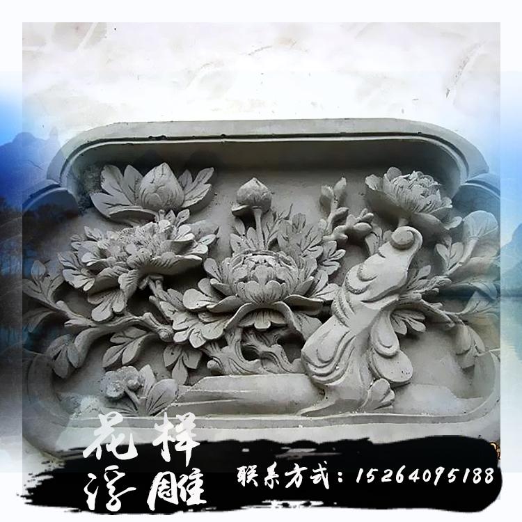 供应厂家直销生产定制园林景观浮雕设计雕塑工艺花样浮雕