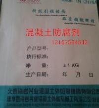供应用于盐碱地抗腐蚀的HCC混凝土抗盐侵蚀防腐山东最专业基地生产批发