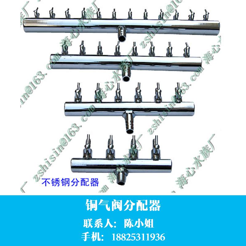 供应用于水族空气分配的金属铜气阀分配器、水族空气分配器|分排阀、水族配件