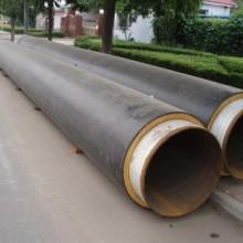 供应石河子保温管 聚氨酯保温管 蒸汽保温管厂家