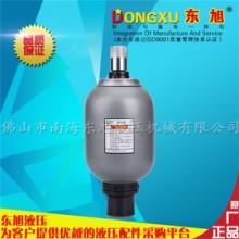 奉化朝日NXQ皮囊式蓄能器 31.5mpa高压储能器