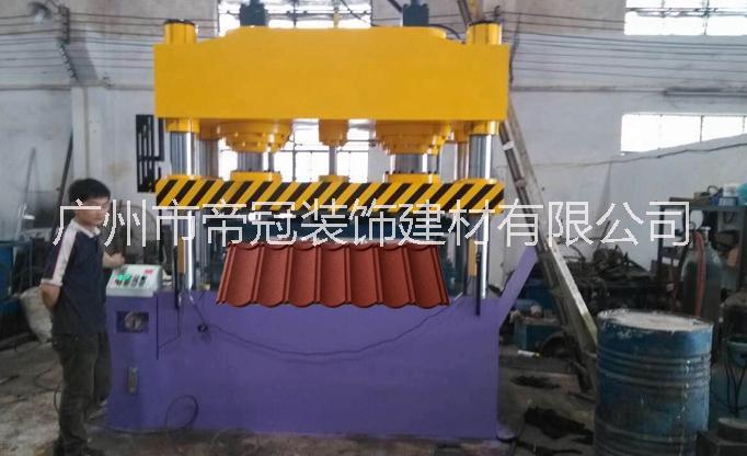 广东彩石金属瓦生产线安装价格,厂家,图片,彩石金属瓦生产设备
