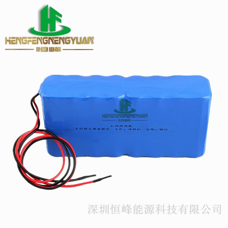 割草机电池24V20AH锂电池 割草机电池24V20AH锂电池