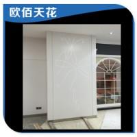 甘肃铝单板|幕墙铝单板定制价格||包柱铝单板镂空