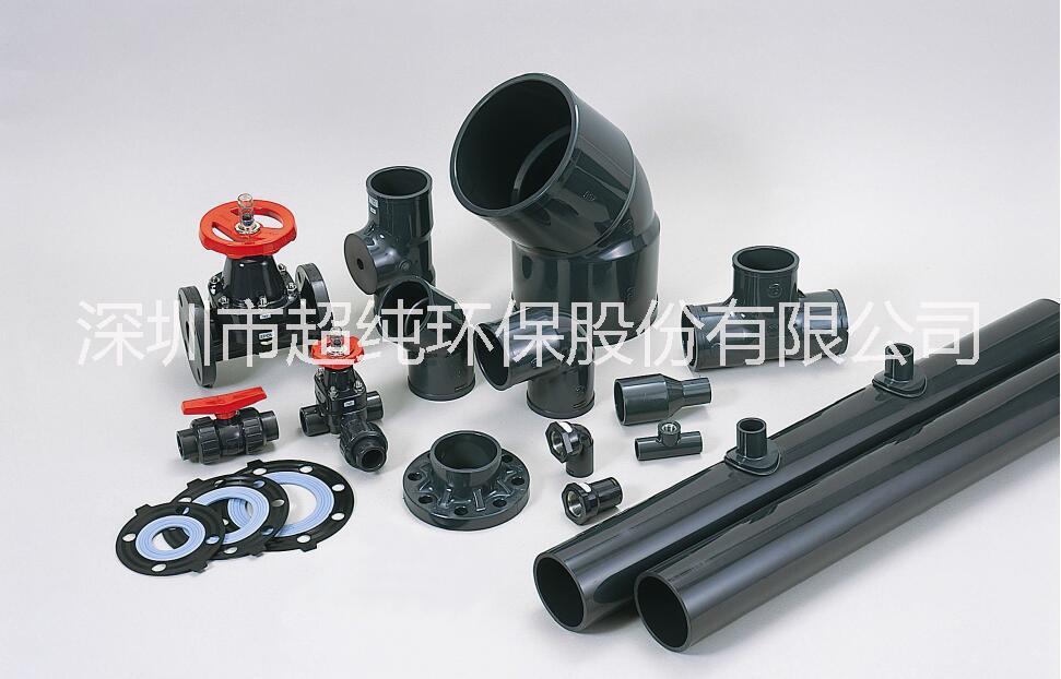 专业销售日本积水CLEAN-PVC管件 ESLON超洁净PVC管件