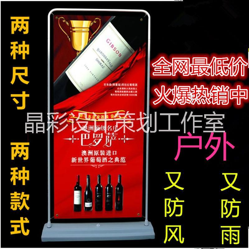 铁质注水门型展架80x180广告销售