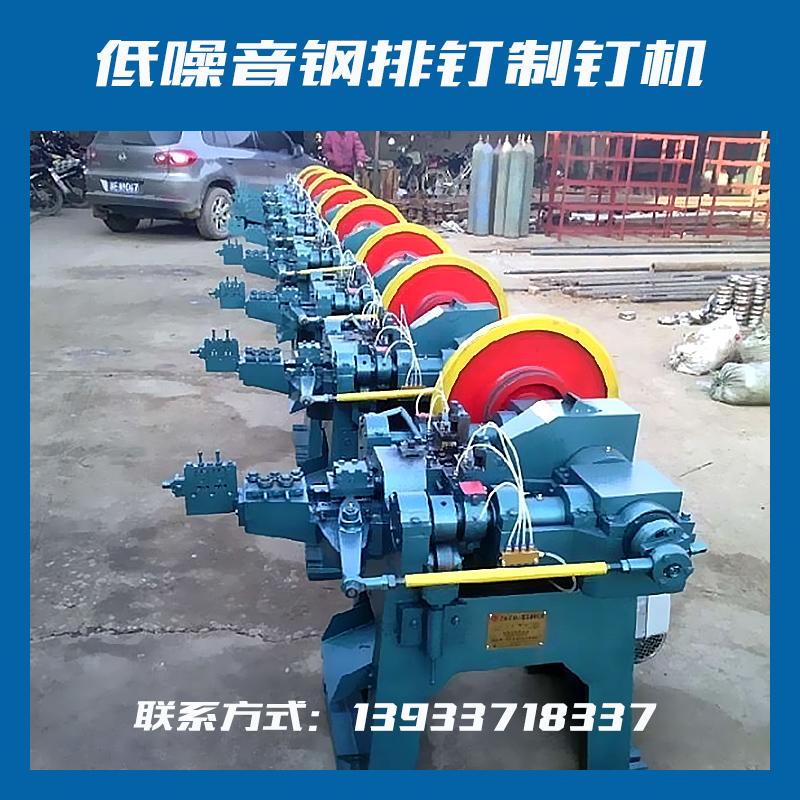 供应低噪音钢排钉制钉机,多功能制钉机