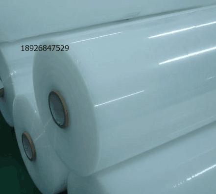 五金保护膜厂家图片/五金保护膜厂家样板图 (2)