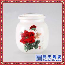 供应陶瓷食品罐 陶瓷糖果罐定制厂家