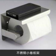 供应厂家直销生产定制卫生间厕所纸巾架不锈钢小卷纸架