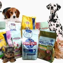 供应宠物食品个人进口需知