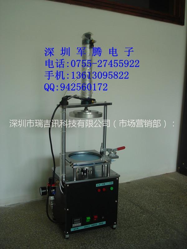 供应扩展LED晶片扩晶机/扩张机-扩晶环