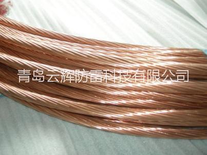 供应用于防雷接地|降阻的镀铜/铜包钢/绞线/接地棒专业厂家