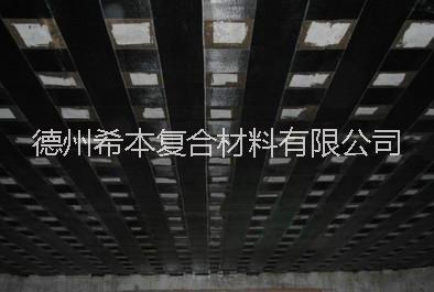 供应用于建筑加固的碳纤维建筑布
