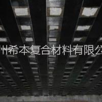 碳纤维加固材料
