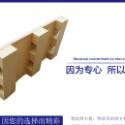 深圳做纸卡板批发宝安做纸卡板厂家图片