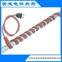 金鑫保温材料供应管道电伴热带、自限温电伴热带|硅橡胶伴热带、管道防冻伴热带