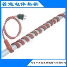 金鑫保温材料供应管道电伴热带、自限温电伴热带|硅橡胶伴热带、管道防冻伴热带图片