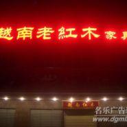 东莞广告牌发光制作图片