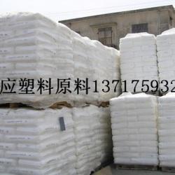 大慶石化18D0聚乙烯LDPE供應用于高壓膜料的大慶石化18D0聚乙烯LDPE