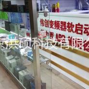北京伟创VEICHI潜水泵变频器图片
