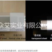 供应用于光源面板的德固赛匀光板/DF板/扩散板
