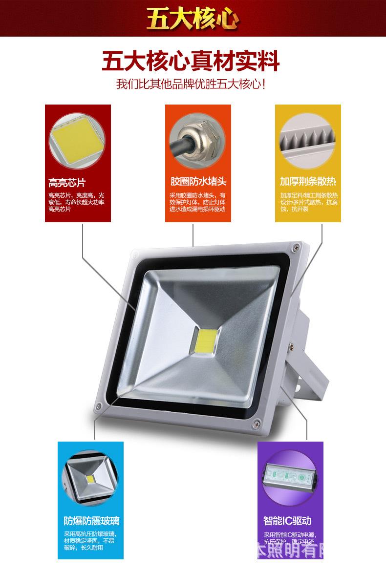 供应厂家直销LED防水投光灯投射灯户外洗墙灯 草坪灯 照树灯 景观灯 工矿灯