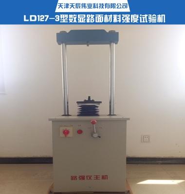 强度试验机图片/强度试验机样板图 (1)