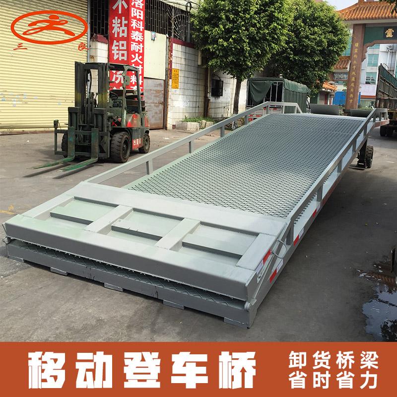 供应深圳液压登车桥